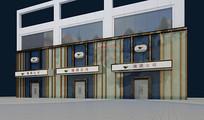 瑞琪公司外观设计3D模型