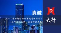 深蓝色现代化公司banner