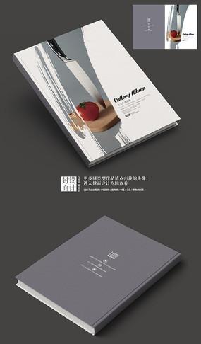 时尚刀具画册封面设计 PSD
