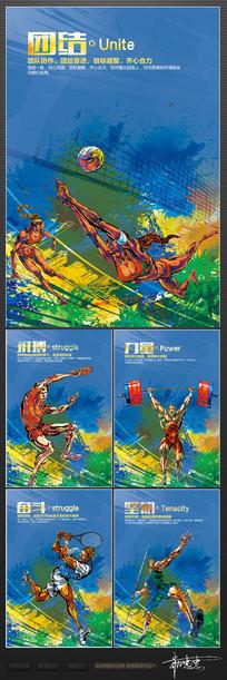手绘水彩体育运动突破展板设计