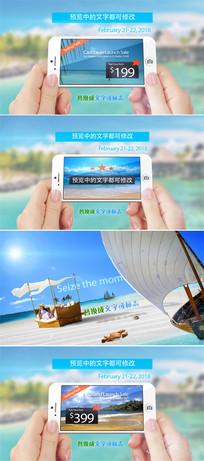 手机APP旅游产品宣传模板