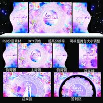 水彩粉紫色浪漫婚礼背景设计