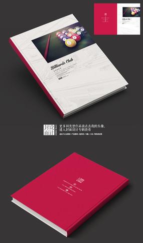 台球俱乐部宣传画册封面 PSD
