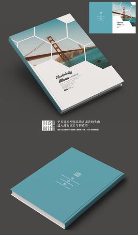 创意封面设计 PSD