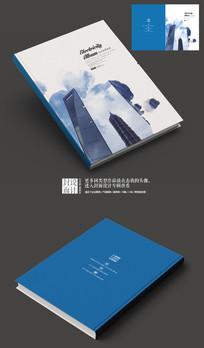现代国际贸易公司宣传册封面