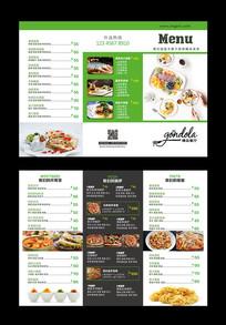西餐厅美食菜单三折页