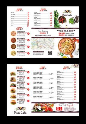 高檔餐飲食品三折頁菜單設計圖片