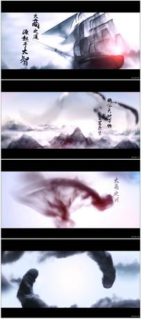 中国风水墨企业开场片头模板