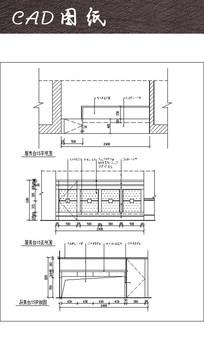 办公前台CAD图纸