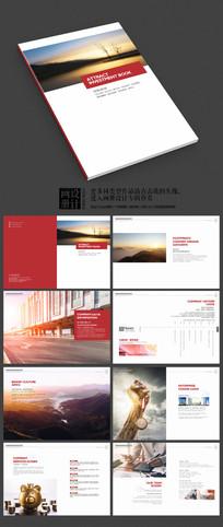 成套红色通用企业宣传招商画册 CDR