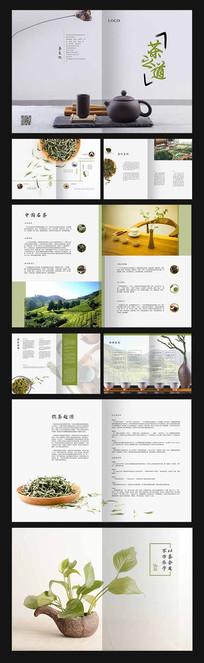 创意淡雅中国风简洁茶画册