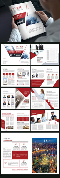 大红色企业画册psd模板