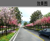 道路景观效果图 PSD