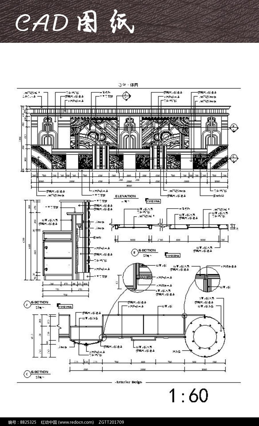 字体服务台CAD大厅素材下载_室内装修设计图cad模型怎么样全部放大图纸图片