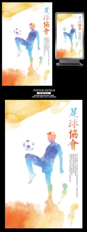海报 简洁大气足球招新海报设计 创意中国风足球艺术宣传海报 大学生