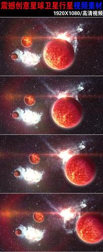 红色火球宇宙星空视频下载