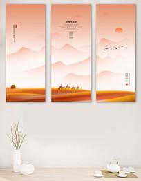 黄昏中式客厅书房装饰画无框画