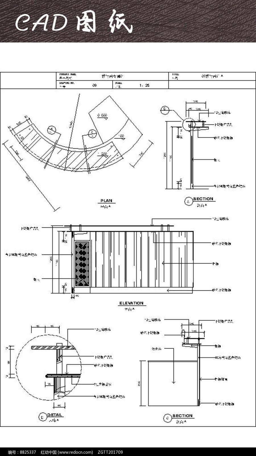 钻床前台柜台CAD素材下载_室内装修设计图片z35电气摇臂cad弧形v钻床图图片