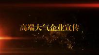 金色震撼企业年会宣传视频模板