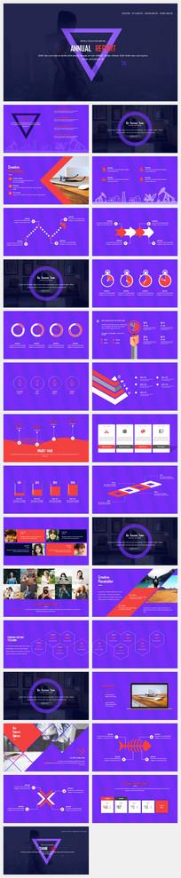 炫酷紫色科技通用PPT模板