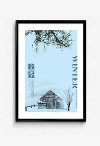 立冬海报设计