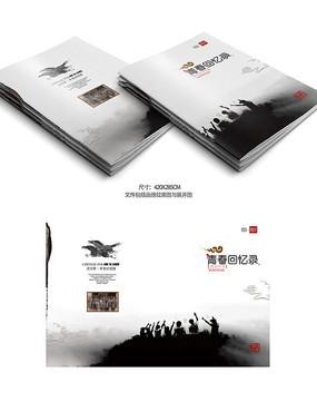 中国风封面设计 PSD