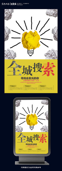 二青会龙舟项目决出9枚金牌 东道主山西收获5