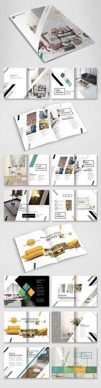 时尚家居家具画册