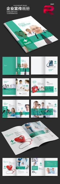 时尚体检医疗机构画册