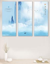 天色中式客厅书房装饰画