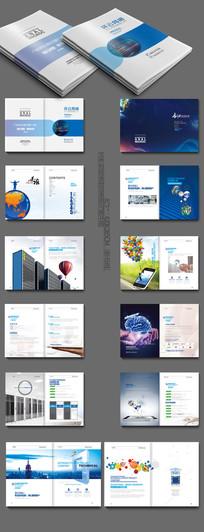 网络科技画册