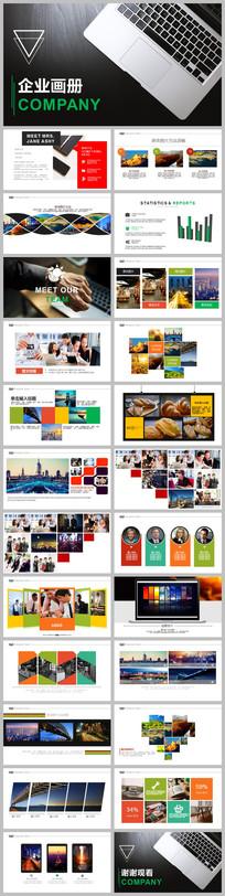 杂志风企业画册宣传PPT模板 pptx