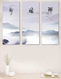 中国水墨山水画客厅书房装饰画