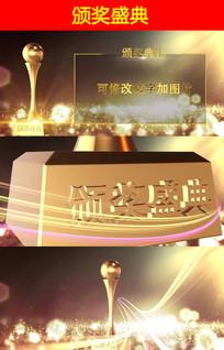 2018年颁奖典礼AE片头视频