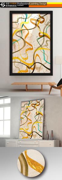 抽象北欧无框画美式客厅装饰画