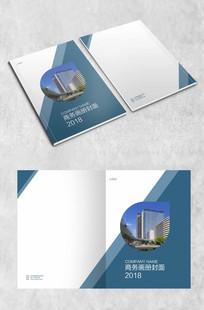 简洁蓝色商务封面