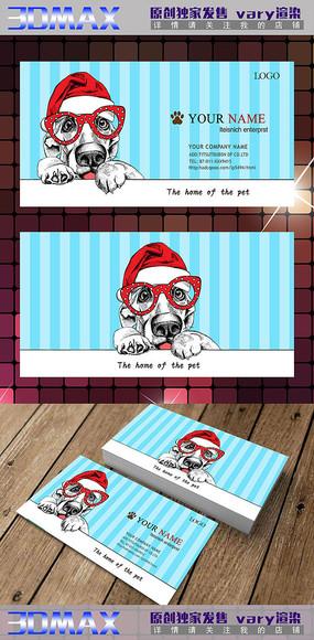 卡通狗狗宠物名片设计模板
