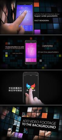 苹果手机应用程序宣传推广模板  aep