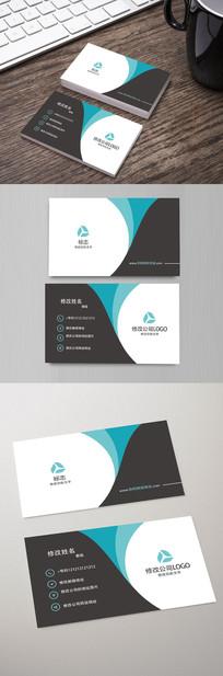 企业名片模板设计