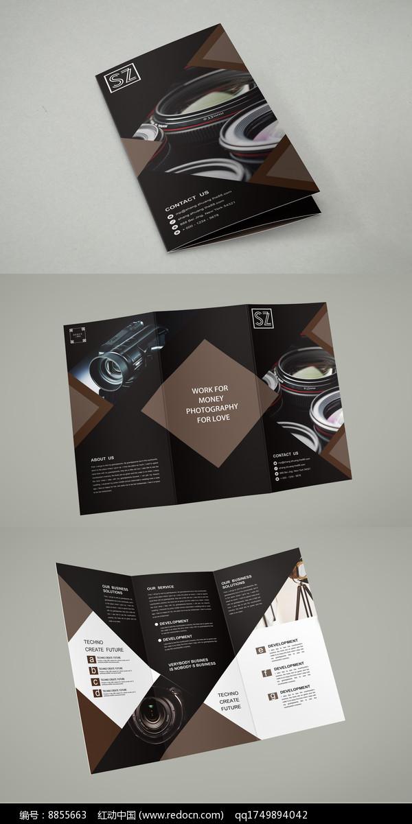 摄影器材三折页图片
