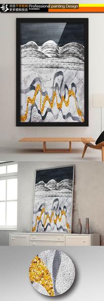 水墨手绘肌理抽象新中式无框画