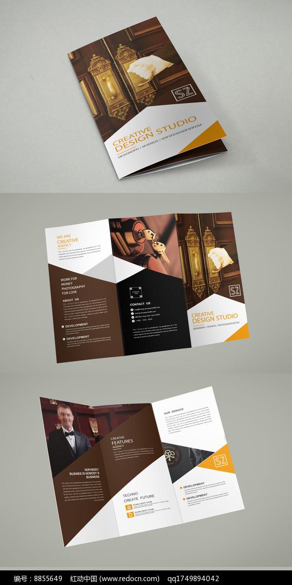 物业公司三折页图片