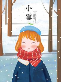 小雪原创手绘插画天气配图海报