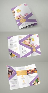 紫色甜品三折页