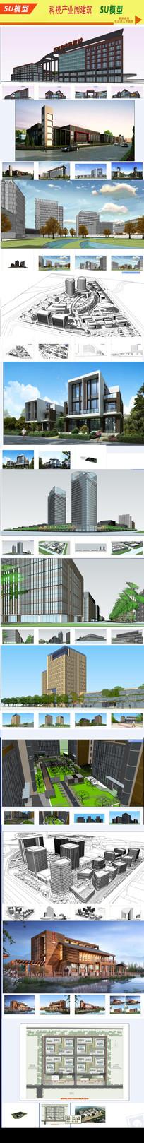 SU科技产业园建筑