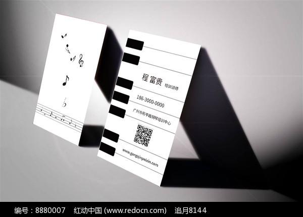 创意钢琴培训名片设计图片