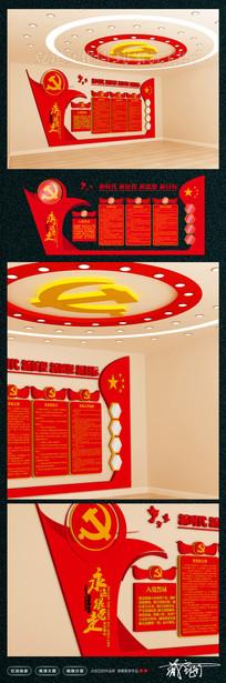党建制度党员文化墙背景