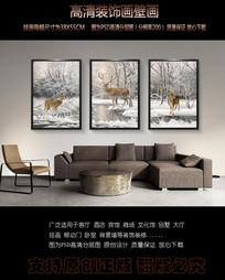 森林小鹿艺术树三联装饰画