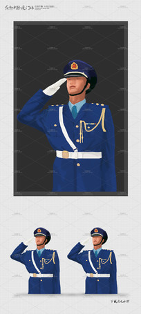 手绘解放军海军战士敬礼形象