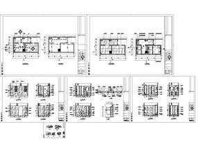 苏园餐厅一层公共卫生间施工图